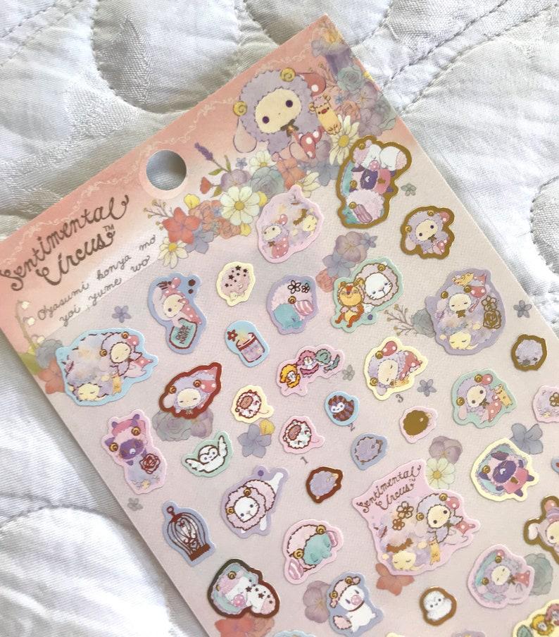 20d53ce0b09 Kawaii Japan Sticker Sheet Assort: San-x Sentimental Circus | Etsy