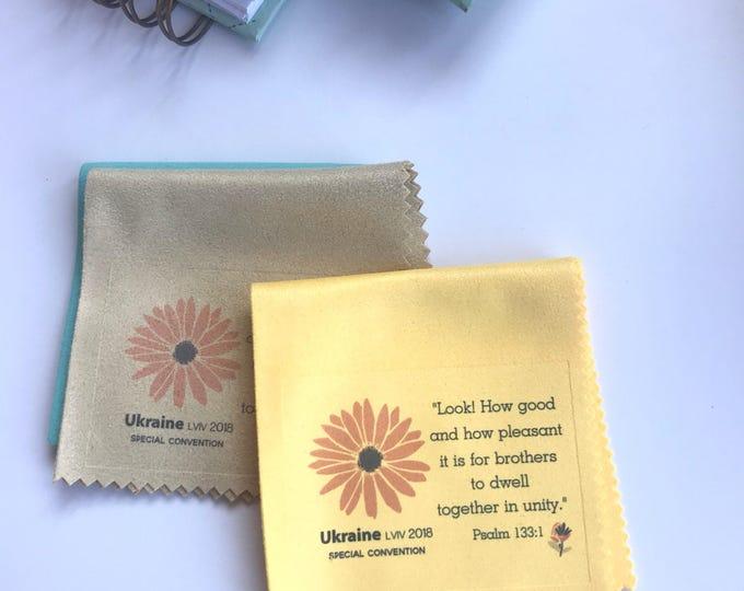 Handmade Assorted Custom Design 2018 Special Convention Gift Lens Cloth - Ukraine