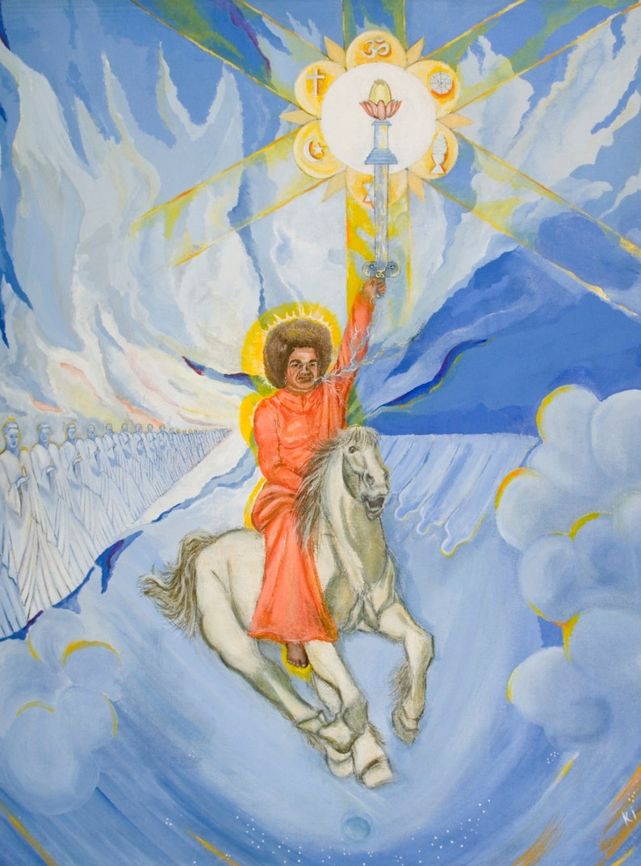 GICLEE PRINT Sathya Sai Baba Kalki Avatar Canvas Print image 0