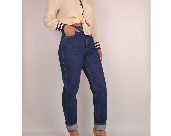 """Vintage LEVI'S 512 Slim Fit Jeans (29""""W)"""