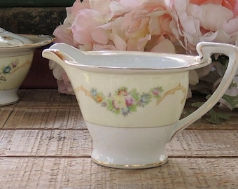 Hand Painted Made in Japan Creamer Wedding Bridesmaid Luncheon  Housewarming Gift Ca. 1950s