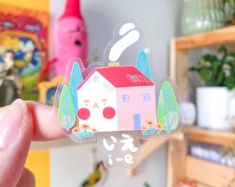 House Hiragana Transparent Sticker - Vinyl 5cm Sticker - Learning Japanese - Cute & Kawaii Gift - Journal and Planner Sticker - Geeniejay