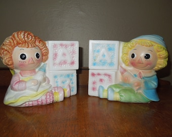 Baby Raggedy Ann and Raggedy Andy  Planters Baby Shower Centerpiece