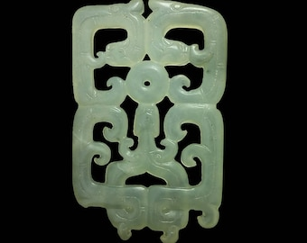 Antiqued White Jade Pendant Carved Dragon Loong Antique Design Talisman