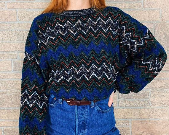 Multicolor Oversized Chunky Knit Fisherman Pullover Sweater