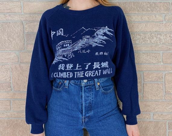 80's I Climbed the Great Wall of China Novelty Print Souvenir Sweatshirt