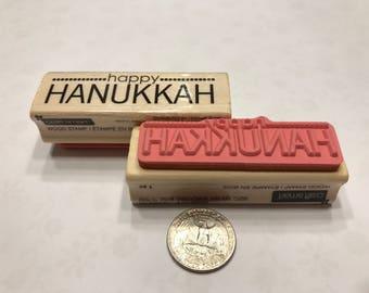 Happy Hanukkah rubber stamp, 65 mm (BB1/2)