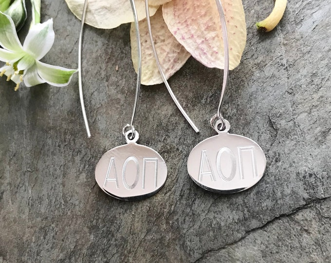 Sterling Silver Monogram Long Earrings
