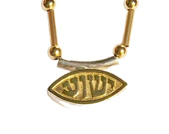 "Sterling silver oval pendant with raised 14kt gold ""Yeshua"". - psg005"