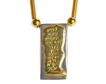 "Sterling silver & 14k gold Aaronic Blessing ""tablet"" pendant - psg003"