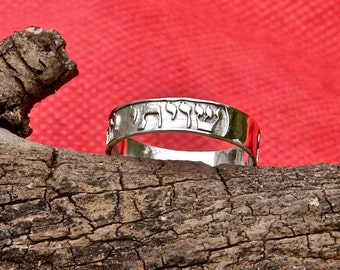 Rustic Sterling Silver Relief Engraved Scripture Band