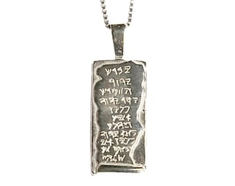 "Sterling silver Aaronic Blessing ""tablet"" pendant - pd001"