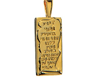 "Solid 14kt gold Aaronic Blessing ""tablet"" pendant - pg008"