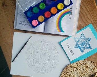 Passover Seder Plate Coloring Page-Sacred Geometry-Flower of Life-Icosahedron-Pesach Craft Idea Activity-Jewish Art-Judaica-INSTANT DOWNLOAD