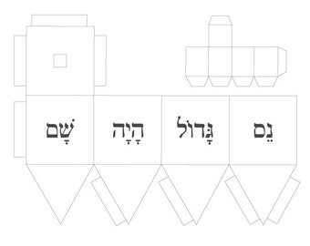 Dreidel template | Etsy
