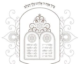 Ten Commandments Jewish Values Coloring Page Printable Hebrew Ethics Healing Power Biblical Principles Soul Art INSTANT DOWNLOAD