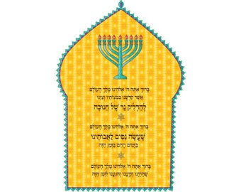 Chanukah Menorah Candles Blessing Printable-Hanukkah Prayers-Hanukiah blessing-Hanukkiyah Arts-Lighting Chanukkah Candles-INSTANT DOWNLOAD