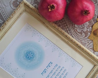 Birkat HaBayit Prayer-Jewish Art Home Blessing-Wall Art Printable-Print Décor-Elevate Faith-Peaceful Hebrew Healing Energy-INSTANT DOWNLOAD