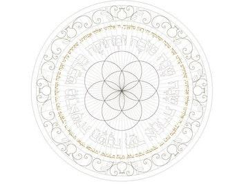 Rosh Hashanah Blessing Decoration To Color-New Year Biblical Prayer-Jewish Holiday-Printable-Holidays Decorating Ideas Crafts-Mandala Art
