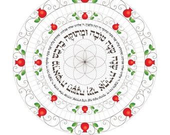 Rosh Hashanah Blessing-Shana Tovah Vmetuka-High Holidays-Jewish New Year Art-Decoration Print-Prayers and Blessings-Decorating Ideas Mandala