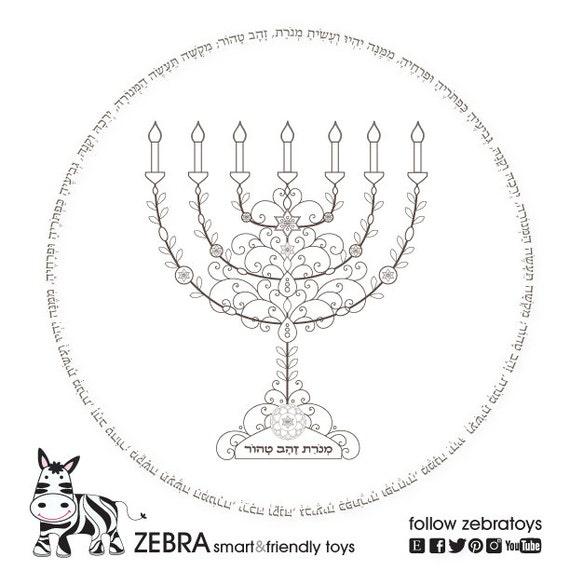 picture regarding Menorah Printable identify Gold Menorah-Template Printable-Menorah Craft-Menorah Prayer-Coloring Website page-Jewish Artwork Tasks-7 Department Menorah-Quick Obtain