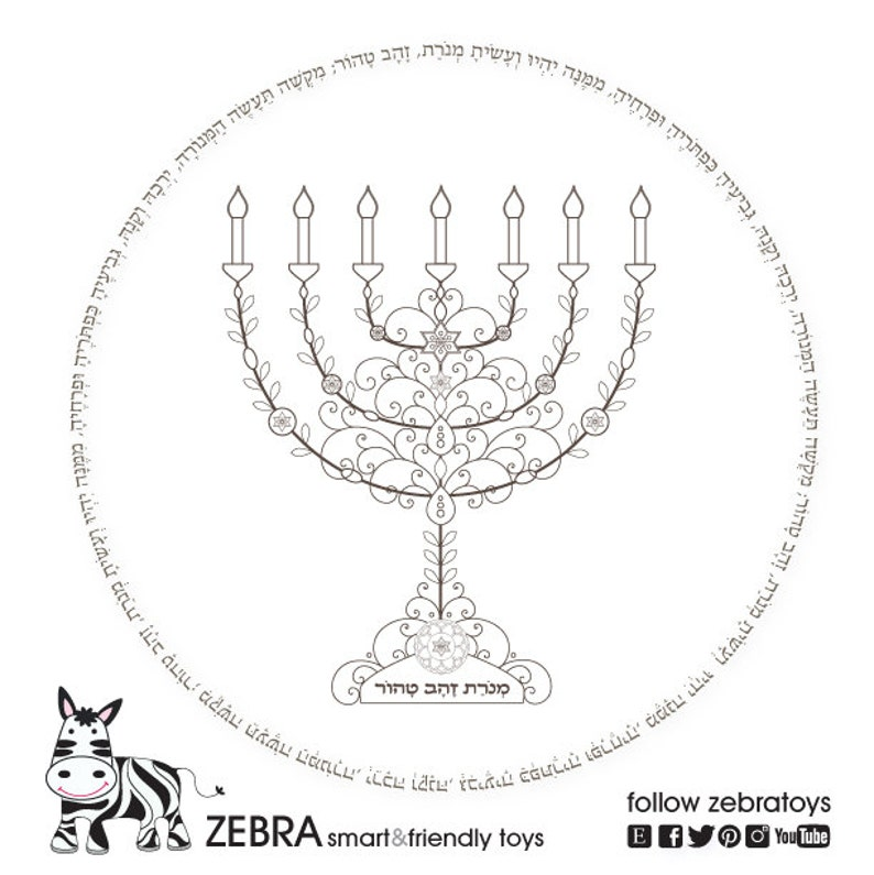 photo regarding Menorah Printable called Gold Menorah-Template Printable-Menorah Craft-Menorah Prayer-Coloring Web page-Jewish Artwork Jobs-7 Department Menorah-Fast Obtain
