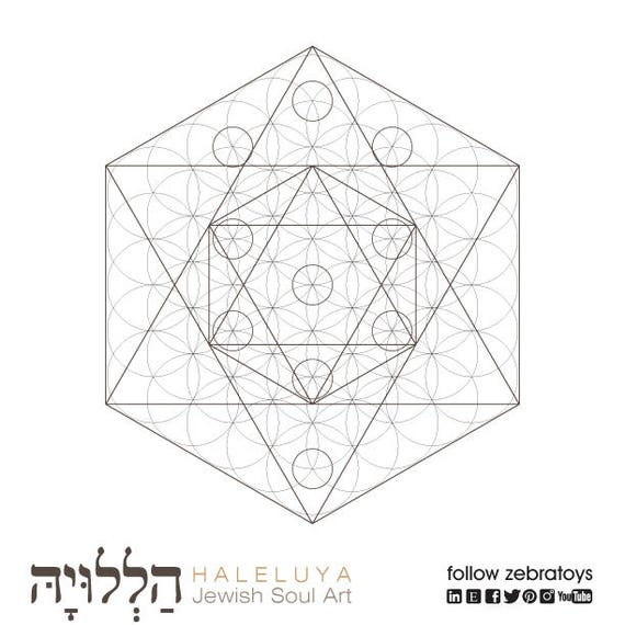 image relating to Tree of Life Printable called Kabbalah Tree of Daily life-Star Octahedrons-Flower of Existence-Sacred Geometry-Coloring Webpage Printable-Rosh Hashanah-Instantaneous Down load by way of @HALELUYA