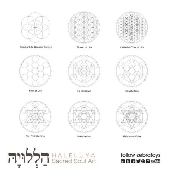 Sacred Geometry Symbols Ancient Secret Elements Energy Healing Etsy