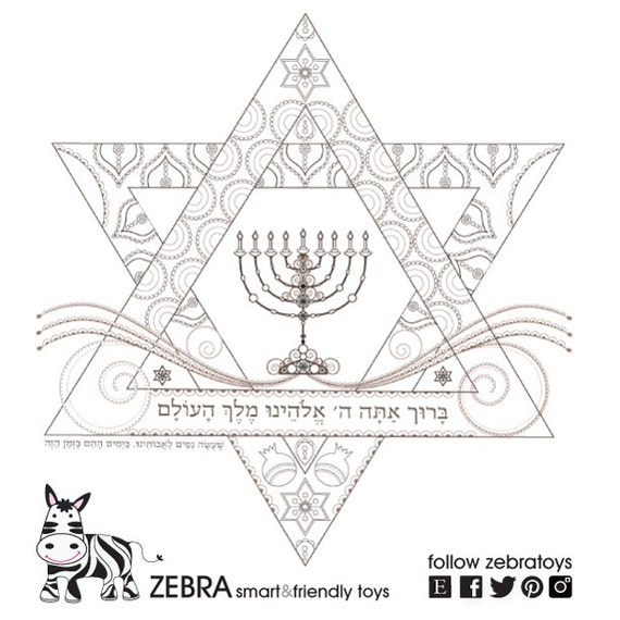 20+ Free Printable Hanukkah Coloring Pages - EverFreeColoring.com | 570x570