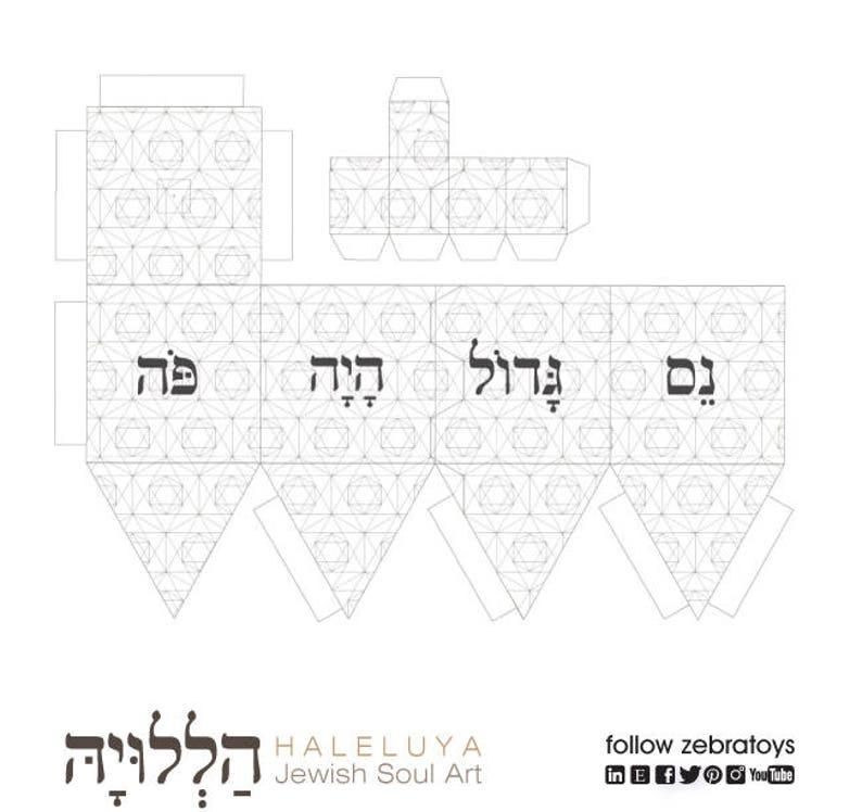 picture about Dreidel Printable named Ness Gadol Dreidel PaperCraft Template-Hanukkah Decorations-Sweets Reward Offer-Printable Paper Dreidel-Chanukah Decoration-Immediate Obtain