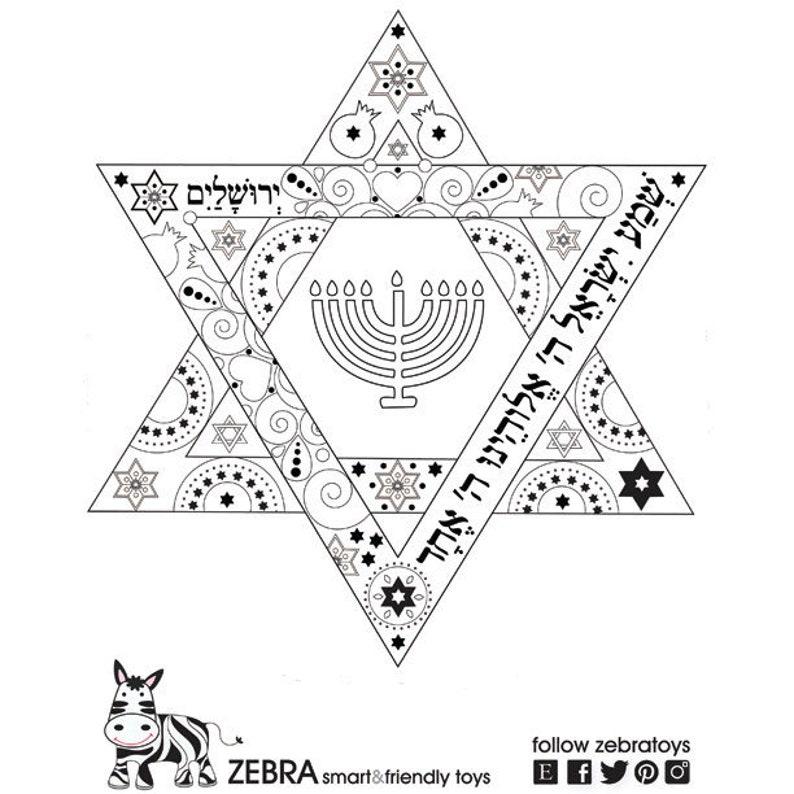 graphic regarding Menorah Printable called Menorah Printable-Hanukkah Prayer-Hanukiah-Therapeutic Artwork-Hanukkah blessing-Pageant of Lighting-Coloring Web site-Menorah Crafts-Prompt DOWNLOA