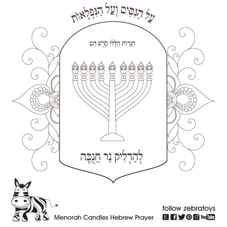 photo about Hanukkah Prayer Printable called Menorah Printable-Hanukkah Hebrew Prayer-Hanukiah-Canukkah Candels blessing-Competition of Lighting-Coloring Webpage-Menorah Crafts-Fast DOWNLOA