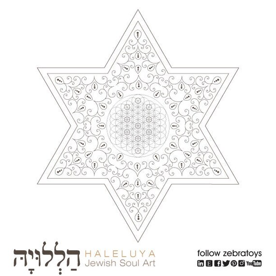 The Tree Of Life Kabbalah Star Of David Sacred Geometry Etsy