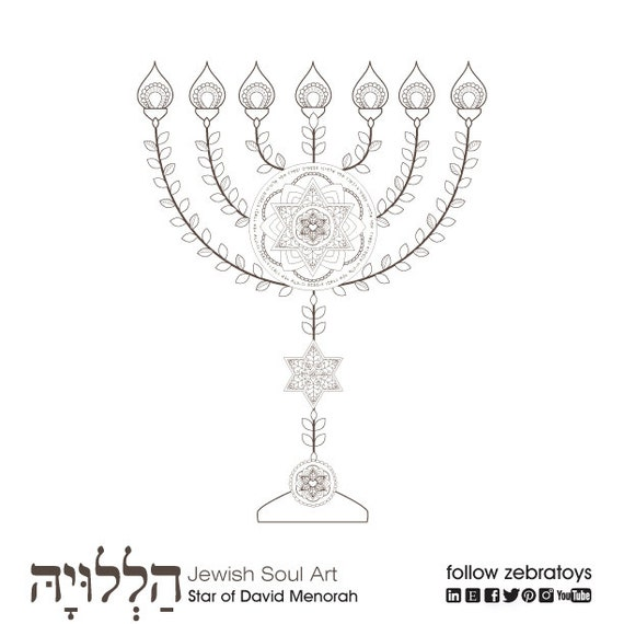 photo regarding Menorah Printable named Menorah-Pover Coloring E-book-5 Printable Patterns-Jewish Aancient Hebrew lampstand-Crafts Artwork Components-Immediate Down load by means of @zebratoys