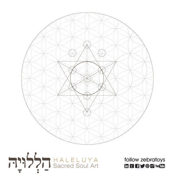 The Ten Sefirot Kabbalah Tree Of Life Star Of David Flower Of Etsy The tree of life and the sephiroth can be looked at and experienced from many different angles and different levels. etsy