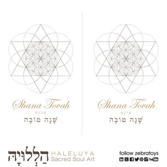 Shana tovah blessing printable greeting card to color jewish etsy image 0 m4hsunfo