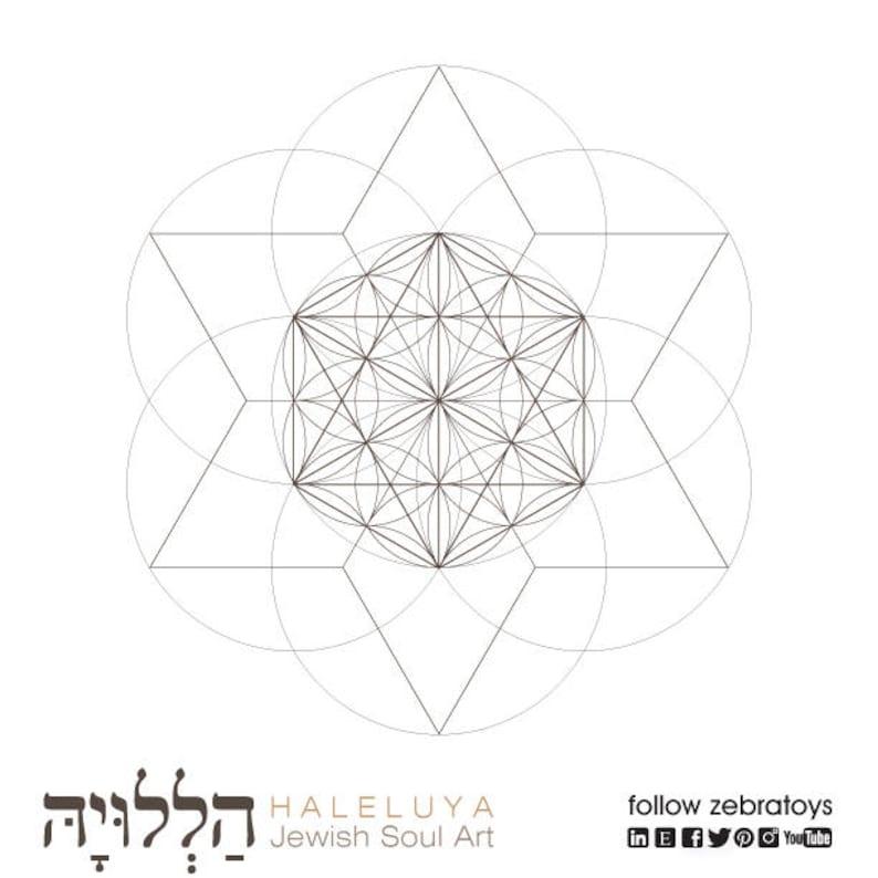 Seed of Life Star of David-Flower of Life Pattern-Sacred Geometry  Print-Coloring Page Printable-Energy Healing-INSTANT DOWNLOAD by @HALELUYA