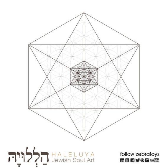 Flower Of Life Star Pattern Kabbalah Tree Of Life Etsy Inspiration Tree Of Life Pattern