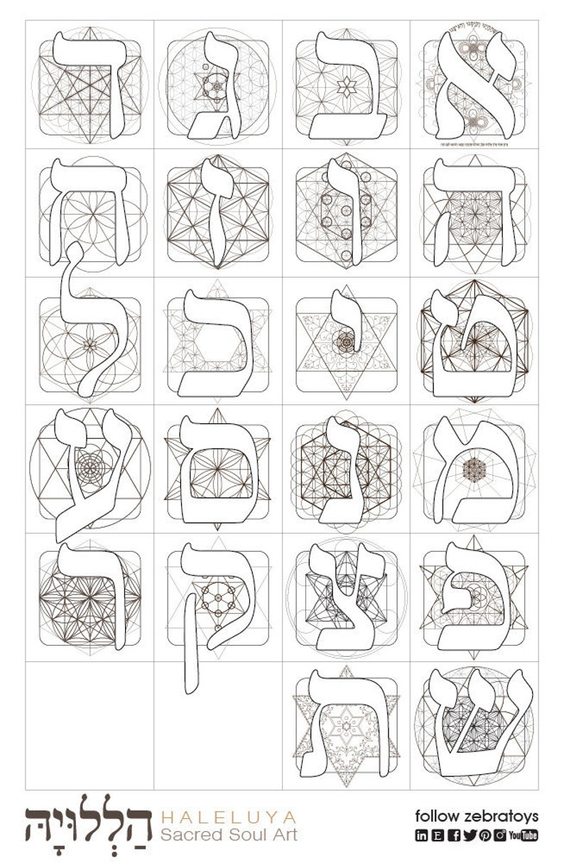 990 Top Coloring Pages Hebrew Alphabet  Images