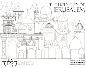 Holy City Jerusalem Art Poster To Print And Color-Holiness-Grace-Harmonic Faith Frequencies-Sacred-Jpg Printable-INSTANT DOWNLOAD HALELUYA
