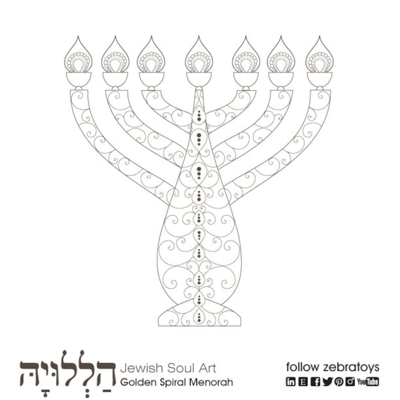 picture about Menorah Printable known as The Golden Spiral Menorah-Pover Coloring Webpage-1 Printable Style-Jewish Crafts Elements-Aancient Artwork-Prompt Down load as a result of @zebratoys