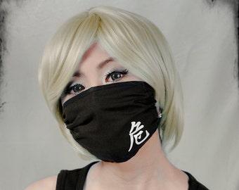 Kanji Face Mask ( Unique, Harmony, Danger, Samurai, Love, Dream ) - MADE IN USA, Reusable