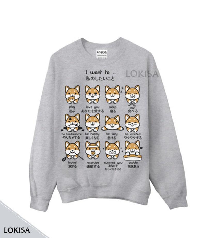 Japanese Shiba Inu Emoticon Crewneck Sweater image 0