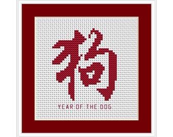 Year of the Dog, Chinese Zodiac Cross Stitch Chart