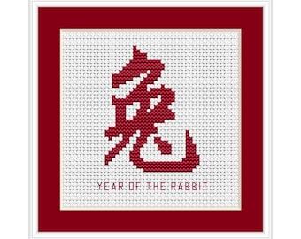 Year of the Rabbit, Chinese Zodiac Cross Stitch Chart