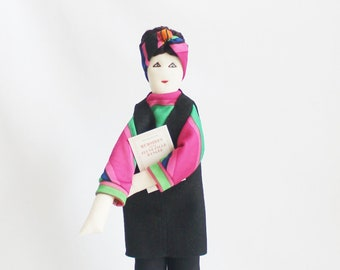 Simone de Beauvoir tribute doll, feminist, activist, writer, icon dolls, inspiring women, textile sculpture, textile art, limited edition