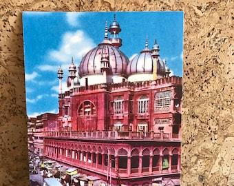 Vintage Indian postcard of the Nakhoda Mosque, Calcutta. ITC 1960s
