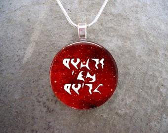 Klingon Jewelry - Glass Pendant Necklace - Star Trek - Trust But Verify