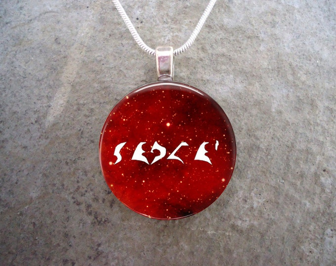Klingon Jewelry - Glass Pendant Necklace - Star Trek - Qapla