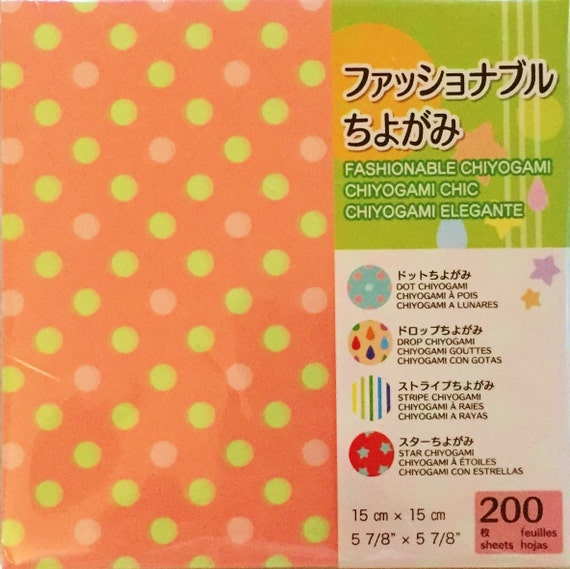Origami Paper 40 Sheets Of 40cm 40 Inch Fun Patterned Etsy Adorable Patterned Origami Paper